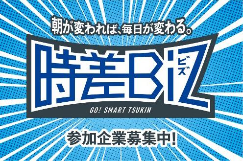 画像提供/東京都都市整備局