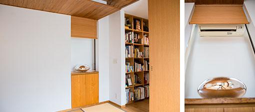 【画像16】エアコンむき出しで茶室の雰囲気を壊さない、これもナイス・アイデア(写真撮影/片山貴博)