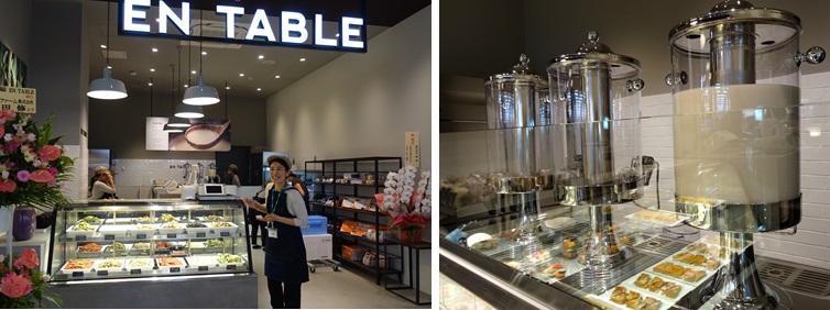 【画像4】「EN TABLE」はこぢんまりした店構え。甘酒ドリンクなど健康的なメニューが揃います(写真撮影/金井直子、SUUMOジャーナル編集部)