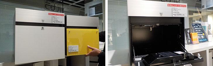【画像2】デザイン性を重視し、郵便受けと宅配ボックスが一体化した『コンボ-F』。表の扉を開けて、前から荷物を入れる。リフォームでの導入を意識した商品。小さく見えるが、家庭に配達される荷物のうち、約8割を受け取ることができる(写真撮影/嘉屋恭子)