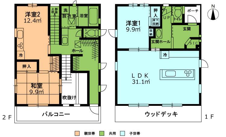【画像1】Hさん邸の間取図。主に1階のLDKと洋室1でHさん家族が、2階の洋室2と和室で夫の両親が生活している