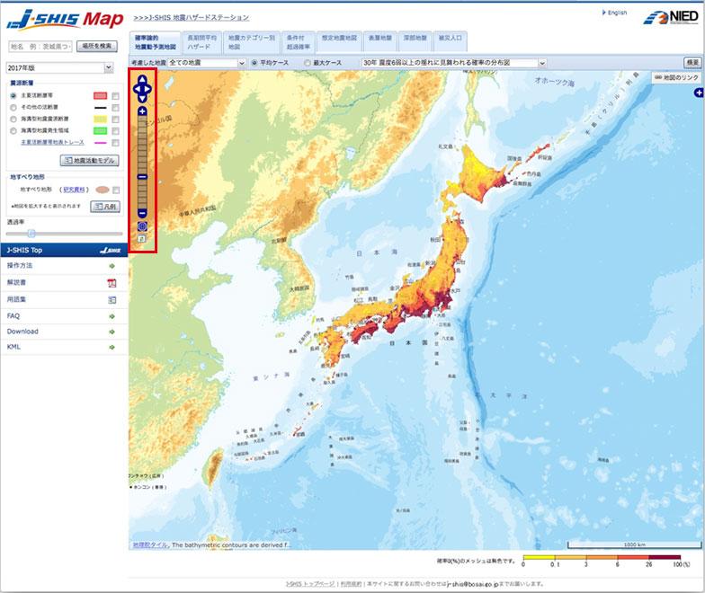 【画像2】J-SHIS Mapのトップ画面。左上のスケールで縮尺を変えられる(画像/J-SHIS Map画面キャプチャ)
