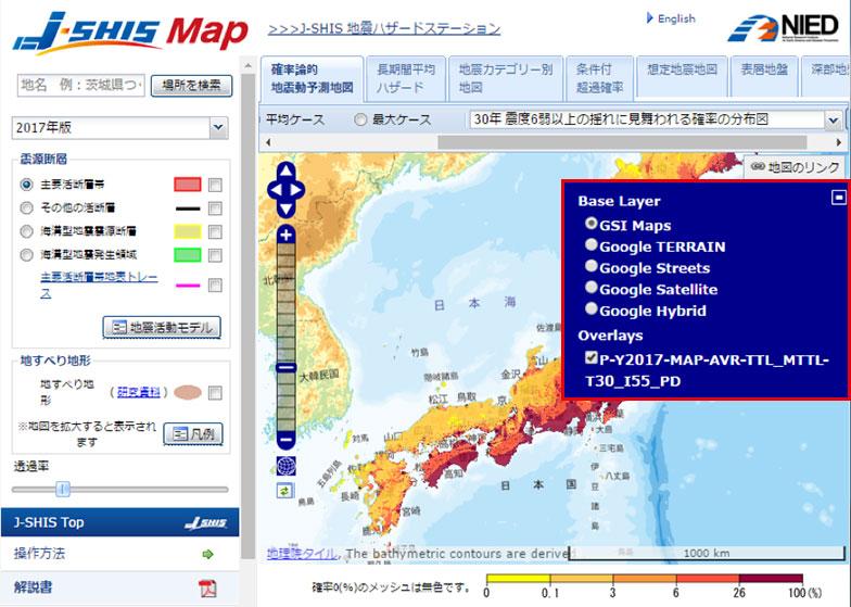 【画像3】Mapの右上の「+」から地図をGoogleマップに変更することができる(画像/J-SHIS Map画面キャプチャ)