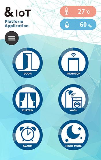 【画像3】「&IoT Platform」の操作画面。1つのアプリで部屋のドアロックの解錠・施錠、カーテンの開閉、テレビや空気清浄機のオン・オフなど、部屋の家電や設備をコントロールできる(画像提供/and factory)