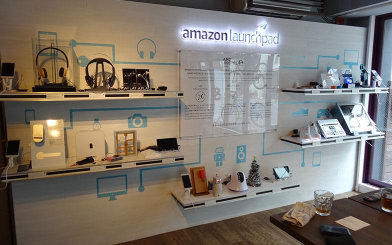 【画像6】上野店の1階には「Amazon Launchpadストア」で販売中の製品が展示されている。宿泊者はこれらの最先端技術を備えた製品を手に取って試すことができる(写真撮影/SUUMOジャーナル編集部)