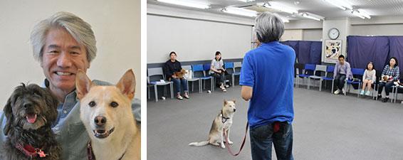【画像1】西川文二さん(Can! Do! Pet Dog School代表)公益社団法人日本動物病院協会認定の家庭犬しつけインストラクター(画像提供/Can! Do! Pet Dog School)