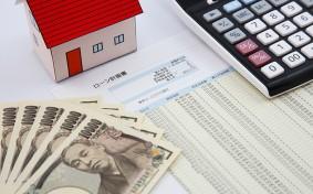 低金利時代のローン借り換え。「10年固定」が増えてる理由を考えてみた