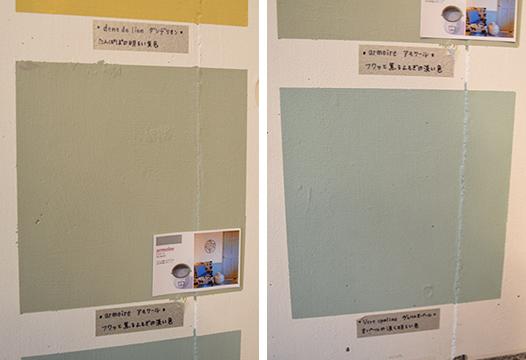 【画像3】グレーのようでもあり、若草色のようでもある淡い色味の「アモワール」(左)や、まろやかで柔らかい水色のヴェールオパラン(右)は、ミルキーマリンを演出する壁の色味にぴったり(写真撮影/末吉陽子)