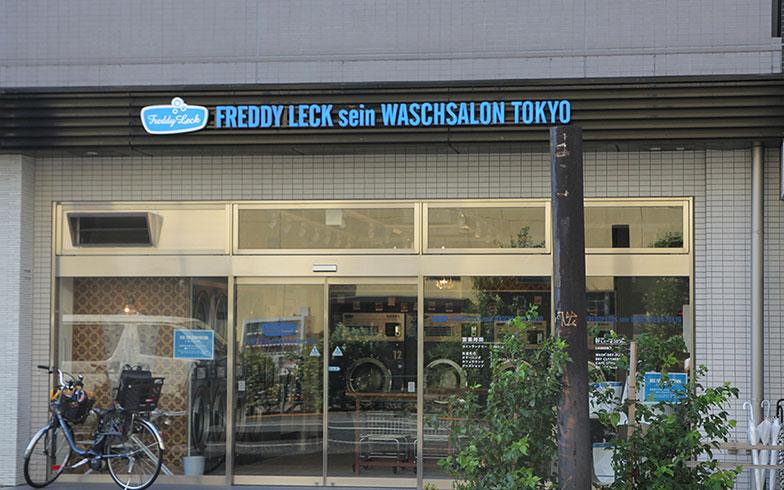 【画像1】学芸大学駅から徒歩13分の場所にある店舗(写真撮影/小野洋平)
