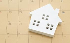 築37年の木造住宅を耐震リフォーム[3]着工~完成。暮らしはどう変わった?