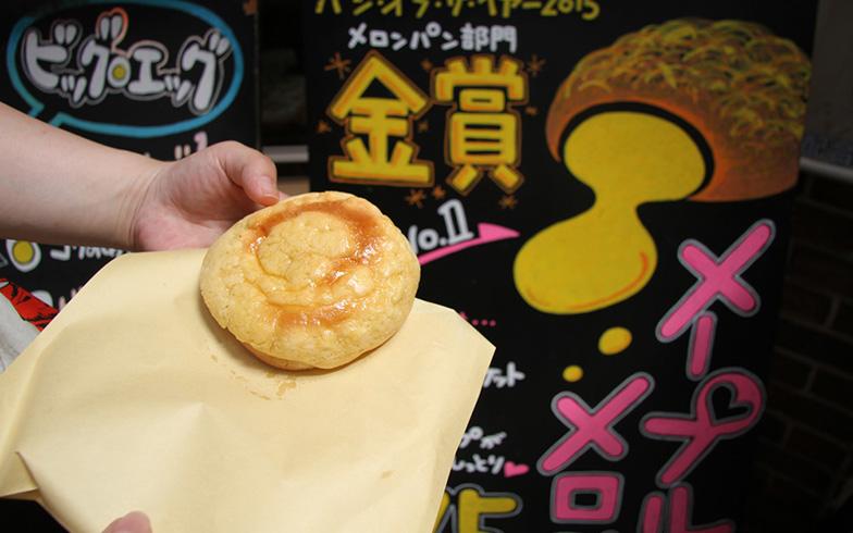 【画像3】ボンジュール・ボンのメイプルメロンパン、税込175円(写真撮影/明日陽樹)