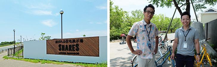 【画像1】(右)スタッフの松井真さん(左)と奥村稔さん(右)。知識豊富で気さくに対応してくれる(写真撮影/倉畑桐子)