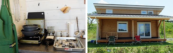 【画像3】ロフト付きの12畳の小屋「bakken」にはダッチオーブンも用意。使ってみたくなる調理器具が揃う(写真撮影/倉畑桐子)