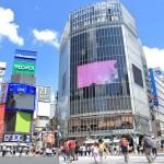 「渋谷駅」まで自転車15分で行くならどこに住めばいい? 家賃相場はどのくらい?