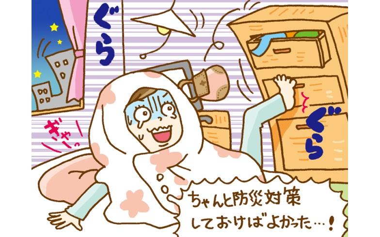 画像:SUUMOなんでもランキング