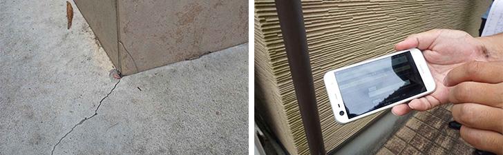 【画像2】玄関ポーチにワレを発見。スマホで撮影した写真は、長期スパンで経過を確認できるよう、専用クラウドに保存される(写真撮影/SUUMOジャーナル編集部)
