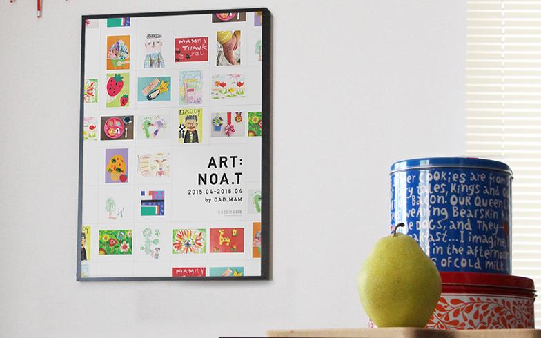 どんどん増える子どもの絵や工作、どうしたらいい?思い出に残る作品の飾り方と残し方のコツ