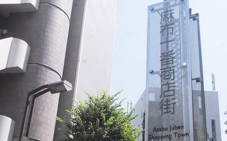 """【商店街調査】300店舗以上!? """"オシャレ""""と""""歴史""""が共存する麻布十番商店街の魅力"""