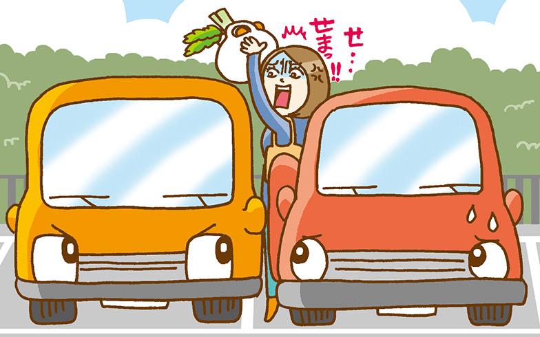 【画像1】駐車場でのトラブル(イラスト/藤井昌子)