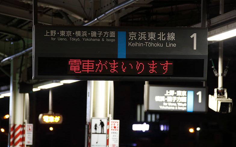 【画像1】京浜東北線(写真/PIXTA)