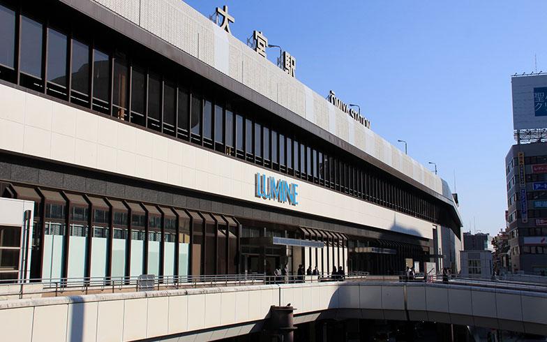 【画像2】大宮駅(写真/PIXTA)
