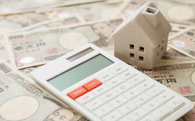 住宅取得の最大の不安は「無理のない資金計画」!どう考えればいい?