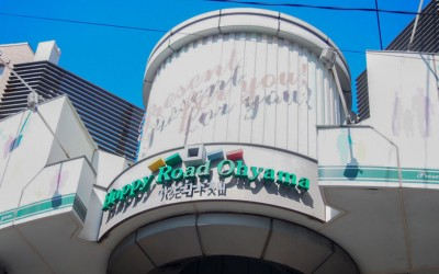 【商店街調査】池袋から電車で約5分! 地元住民に愛されるハッピーロード大山商店街の魅力