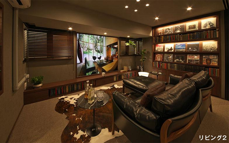 【画像3】リビング2:映画を見たり読書をするなど趣味の部屋として活用できるセカンドリビング(画像提供/野村不動産)