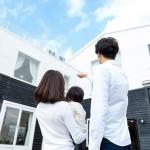 初めて住宅を購入する人はここに注意!見落としがちなポイントとは?