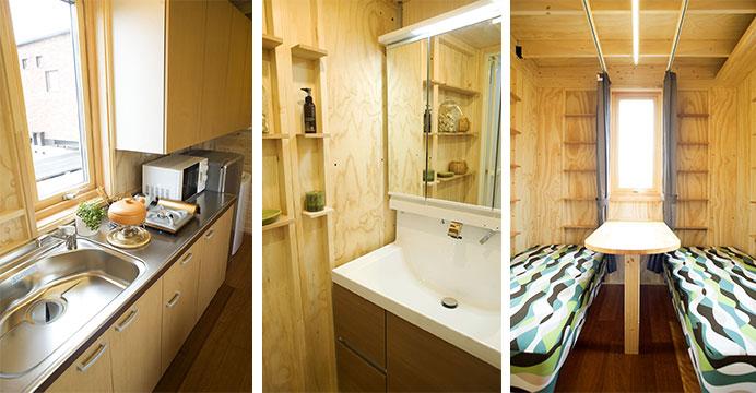 【画像2】キッチンやトイレ、洗面化粧台、シャワー室も完備。写真右は寝室(写真提供/アーキビジョン21)