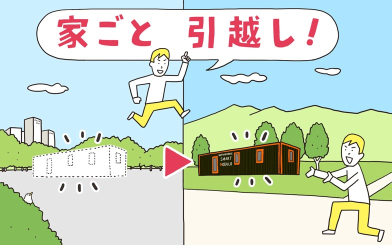 【画像5】イラスト/伊藤美樹