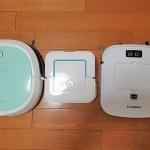 1K、22平米の部屋でもロボット掃除機は役に立つ?コンパクトな3機種で試してみた