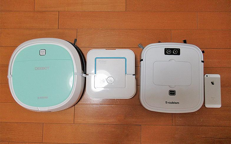 【画像7】今回試した3種類のロボット掃除機をiPhone5sとならべて、大きさを比較(写真撮影/近藤智子)
