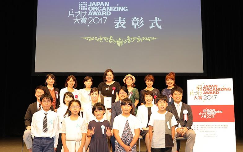 写真提供/JAPAN ORGANIZING AWARD 実行委員会