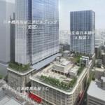 画像:日本橋二丁目地区市街地再開発組合