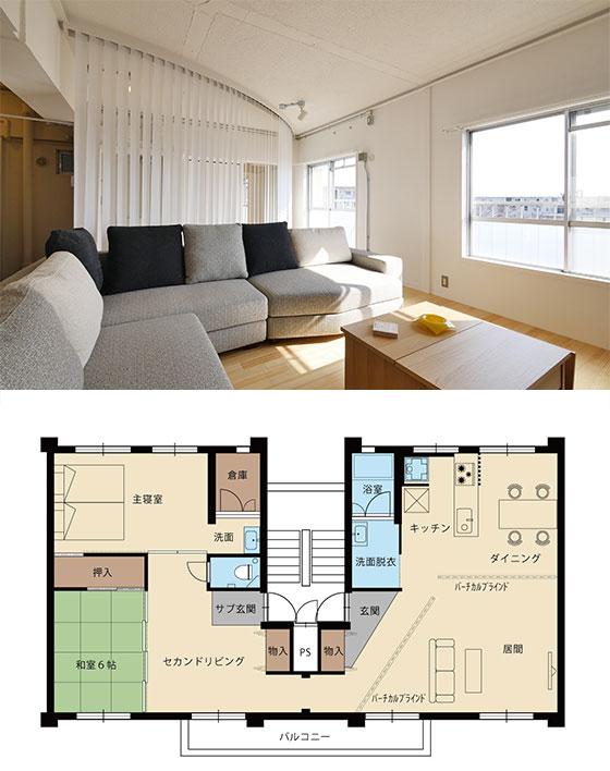 【画像1】バーチカルブラインドのある家(画像提供/大阪府住宅供給公社)