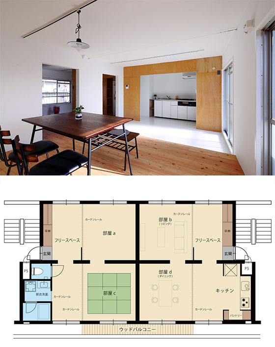 【画像3】ウッドバルコニーと機能的なキッチンスペースのある開放的な家(画像提供/大阪府住宅供給公社)
