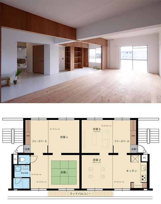 【画像4】来客者も招きやすいおもてなし空間のある家(画像提供/大阪府住宅供給公社)