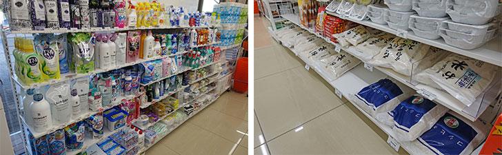 【画像4】他店では雑誌が置かれている入口近くには日用品がずらり。12ロールのトイレットペーパーや各種洗剤など、小さなスーパーマーケット並みの品ぞろえ。お米売り場も充実しています(写真撮影/金井直子)