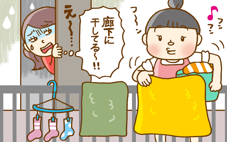 【画像1】共用廊下に洗濯物を干す居住者(イラスト/藤井昌子)