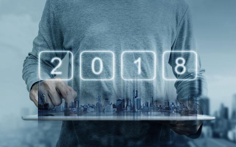 「勝ち組・負け組」はっきりと? 2018年不動産市場を占う5つの注目キーワード