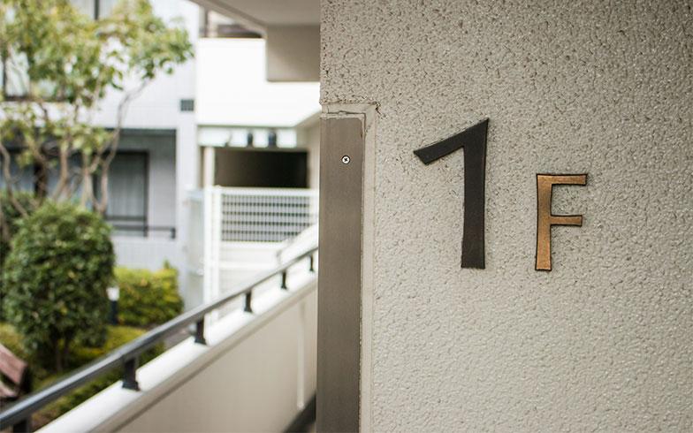 「1階」も視野に入れて上手な部屋探し