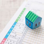 2018年、住宅ローン控除を受けるために必要な書類は? はじめての確定申告ガイド
