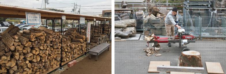 【画像6】左:ストックしてある薪。右:薪割り専用機「ティンバーウルフ」を使用してスタッフの方が薪を割っていた。この機械もレンタル利用ができる(写真撮影/井村幸治)