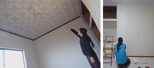 【画像6】写真左:昭和感がただようレトロな天井の模様。写真右:天井が真っ白になるとクロスのクリーム色が際立ってしまったので、急きょ壁も同じペンキで塗装することに(写真撮影/カタオカマナミさん)
