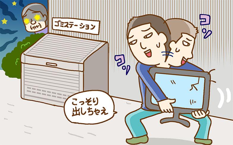 【画像1】粗大ごみを運ぶ住人(イラスト/藤井昌子)