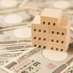 購入経験者が語る! 「中古マンションを買いたい」と思ったときに、準備すべきこととは?