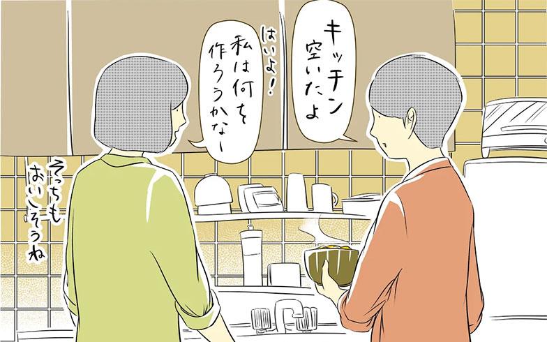 【画像1】イラスト/さわぐちけいすけさん