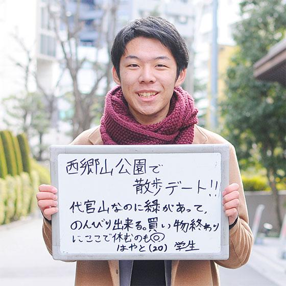 【画像6】(写真撮影/東京グラフィティ編集部)