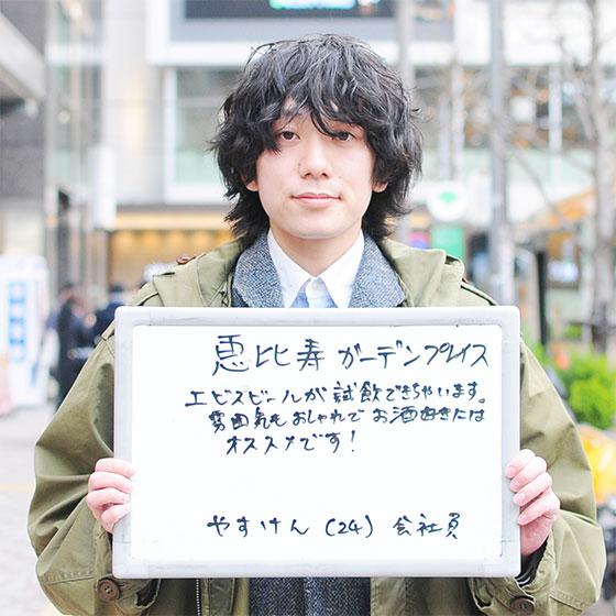 【画像8】(写真撮影/東京グラフィティ編集部)
